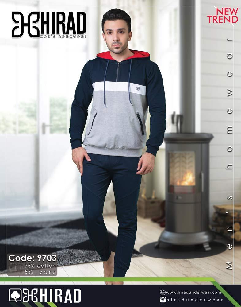 لباس راحتی مردانه